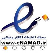 ماب - اینماد